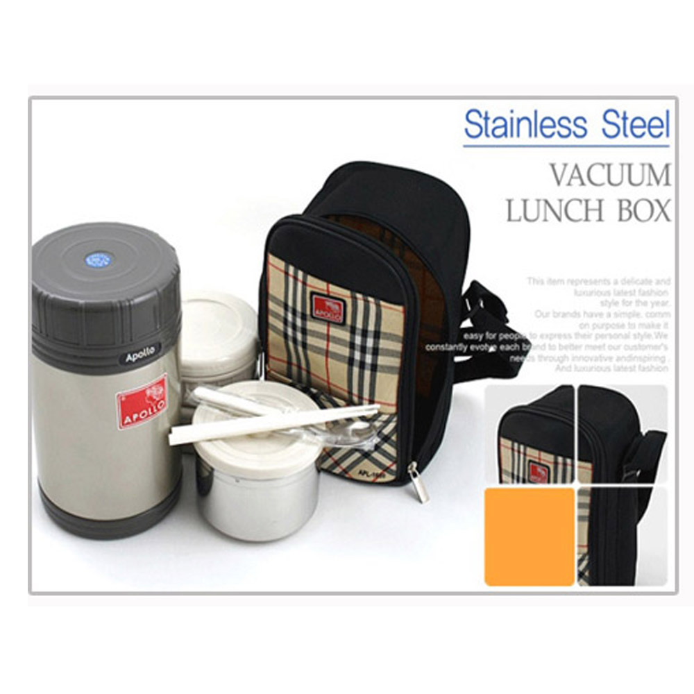 stainless steel thermal bento sealed lunch box bentoset insulated bag 1450ml ebay. Black Bedroom Furniture Sets. Home Design Ideas
