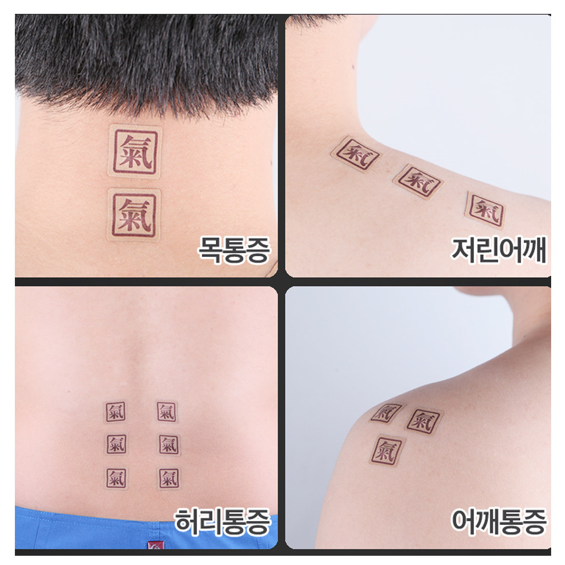 DANA Acupressure Magnetic Therapy Patches 10 Magnets + 20 ...