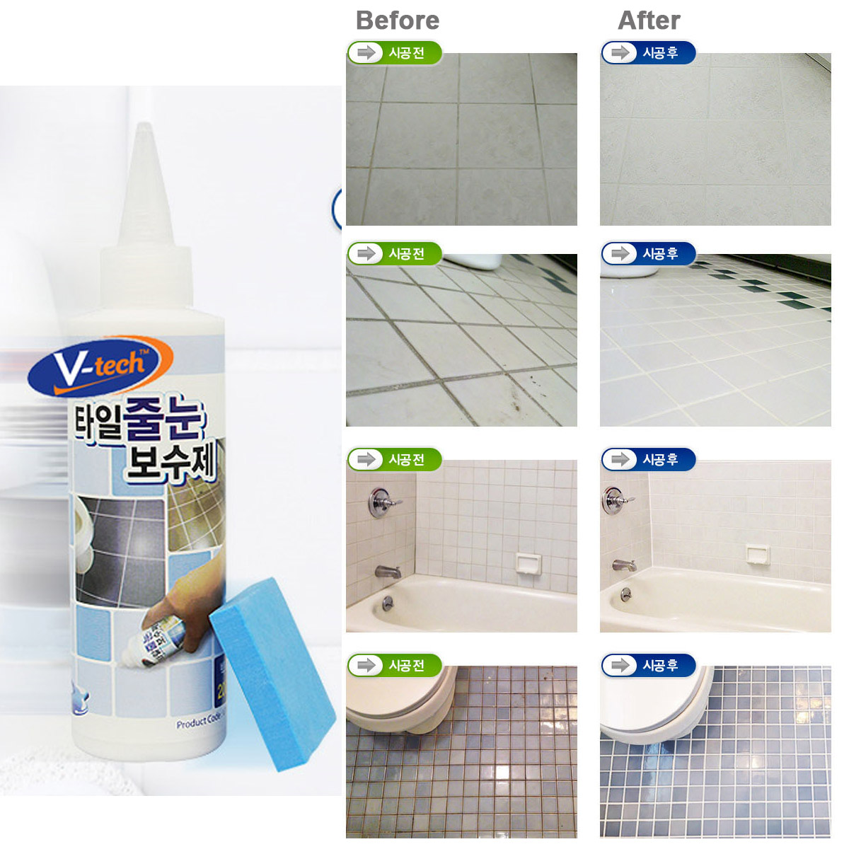 V Tech Tile Reform Coating Grout Tiling Reviver Joint Repair Kit White